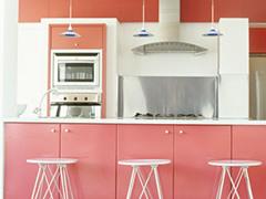 Featured European Kitchens